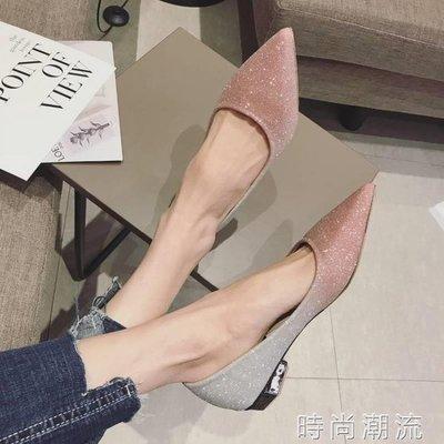 ZIHOPE 低跟鞋春秋款漸變色亮閃片平底鞋尖頭單鞋新娘鞋女婚鞋伴娘鞋ZI812