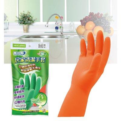 【㊣Rocktone】RT-K5001 MIT 舞水痕居家清潔手套(M)