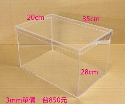 客製尺寸歡迎訂做※壓克力展示盒 防塵盒 收藏盒 模型盒 公仔盒 梯形架 展示架 展示櫃 模型櫃