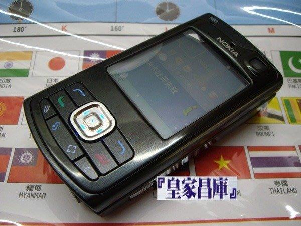 『皇家昌庫』Nokia N80 黑/銀 庫存 芬蘭機 滑蓋經典 胖胖機 免費遊戲 限量2台