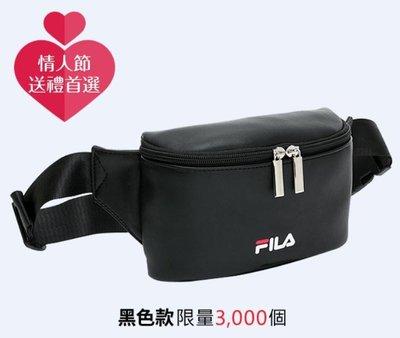 7-11 x FILA 限量斜肩兩用包 (黑)