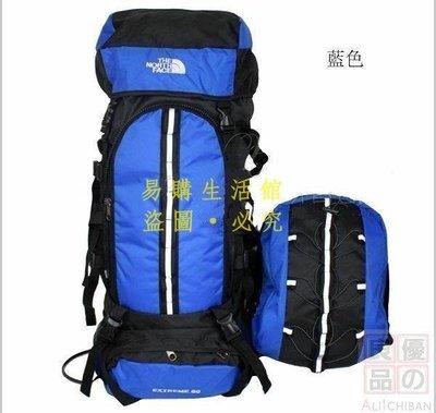 [王哥廠家直销]特價80升子母登山包 子母包(可拆卸)旅遊必備雙肩背包大容量旅行包徒步包XBA015LeGou_578_5
