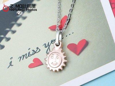 微笑太陽女性項鍊 玫瑰金色電鍍設計 不鏽鋼材質 抗過敏不生鏽 情人禮物【ARK137】Z.MO鈦鋼屋