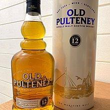順豐站免郵🌹Old Pulteney 12 Y Single Malt Scotch Whisky舊裝