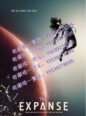 歐美劇【蒼穹浩瀚第一季/無垠的太空/太空無垠/浩瀚天穹/The Expanse】2016年