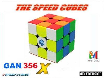 "M-STATION"" GX3.GAN-356 X 專業速解3×3×3魔術方塊""玩的極品!(送油、免運費)2代數調無貼紙版"