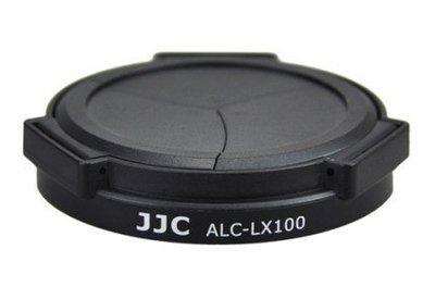超 熱賣 JJC FOR Panasonic DMC-LX100 LX100II LEICA D-LUX 賓士蓋 自動鏡