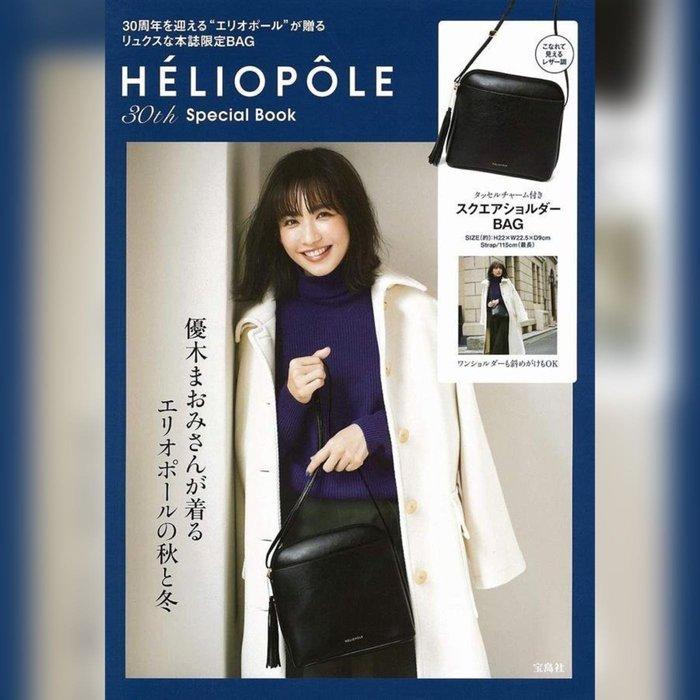 ☆Juicy☆日本雜誌附贈 HELIOPOLE 復古 簡約風 單肩包 側背包 肩背包 斜背包 斜垮包 小方包 2123