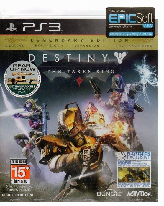 現貨中 PS3遊戲 天命 復仇之王 Destiny 英文亞版 【板橋魔力】