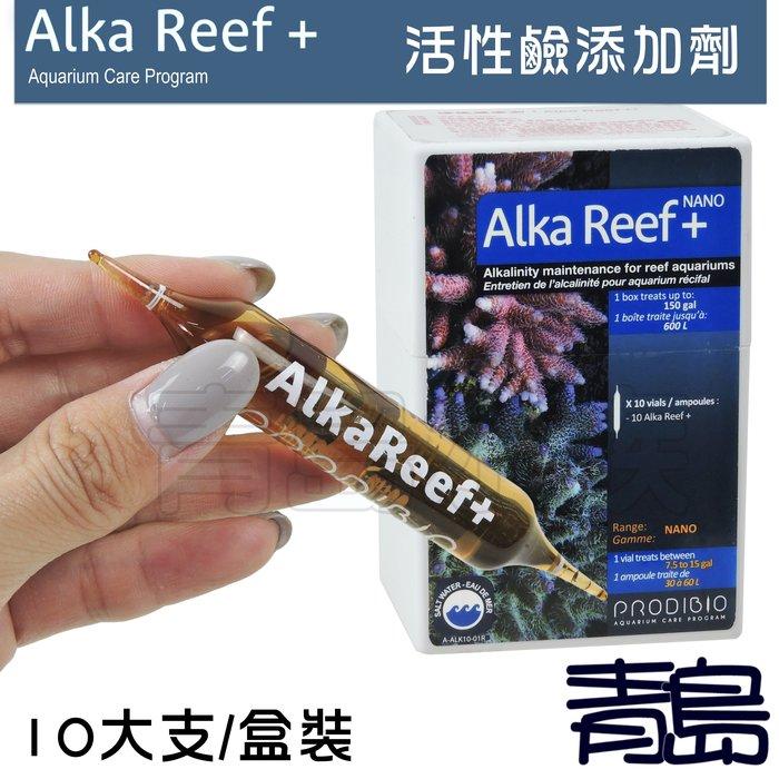 Y。。。青島水族。。。F-150法國BIO---Alka Reef+活性鹼添加劑 KH提升劑 珊瑚必備==10大支/盒裝