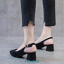 Freedom女鞋黑色高跟鞋女2019春季新款淺口粗跟單鞋女絨面尖頭頭職業工作鞋女