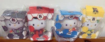 小公主♥香港麥當勞 Hello Kitty K League FIFA 世界杯 四隻 娃娃 玩偶