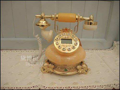 高雄.黛博拉家飾精品.歐式古典復古電話古董電話仿古電話大象黄玉造型電話來電顯示家用電話有線電話居家佈置新居送禮