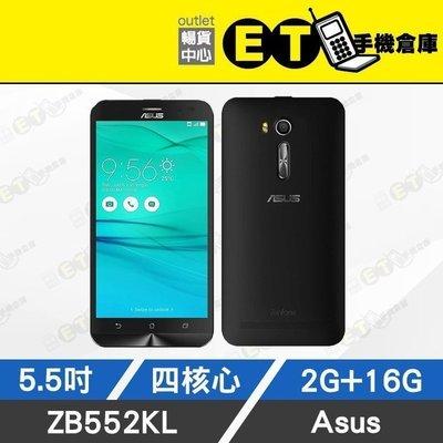 ET手機倉庫 【九成新 ASUS Zenfone GO 16G】ZB552KL 黑(現貨、5.5吋、1300萬) 附發票