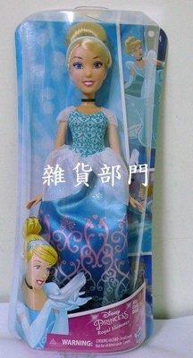 *雜貨部門*芭比 莉卡 珍妮 迪士尼 公主 娃娃 灰姑娘 仙度瑞拉 特價391元起標賣一