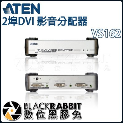 數位黑膠兔【 ATEN VS162 2...