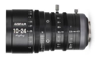 九晴天(租電影鏡頭,租鏡頭) DZOFilm DZO 10-24mm T2.9 (M43) 出租