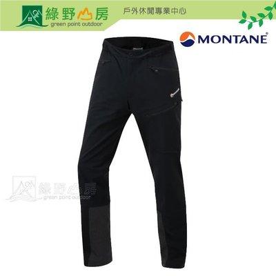綠野山房》Montane英國 男 軟殼防風雪褲 Champex 軟殼長褲 登山 健行 滑雪 旅遊 黑 MCHPR-BLA