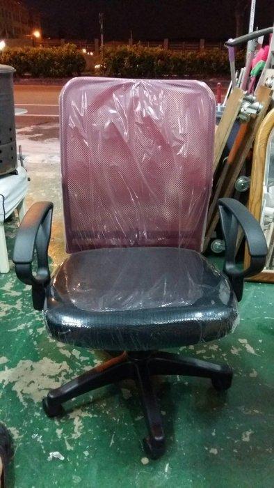 非凡二手家具 全新 紅色小鋼網 高背辦公椅(有扶手)*電腦椅*油壓椅*氣壓椅*會計椅*洽談椅*接待椅*書桌椅*