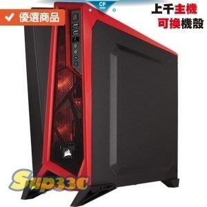 i3 8100 4核 ZOTAC RTX2070 AMP 8G 9A1 黑色沙漠 PUBG 電腦主機 筆電 天堂M AV