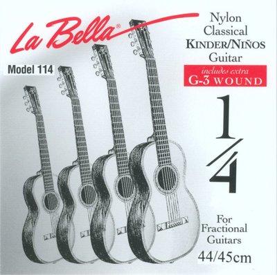 【加贈第三弦】 La Bella FG114 32吋古典吉他弦 尼龍弦 美國製造 公司貨原廠包裝