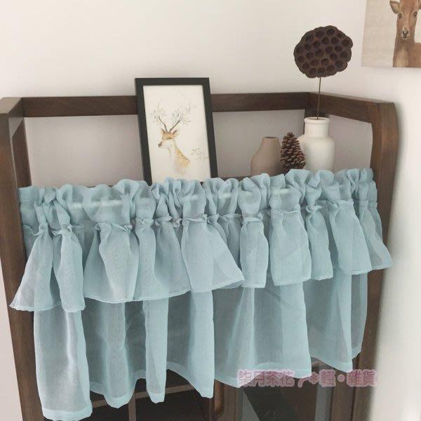 柒月茶花╭*輕。雜貨。莓夏 韓系咖啡館在我家 南法鄉村 純色麻紗短簾 半簾 裝飾簾 多種尺寸