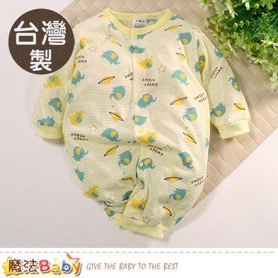 包屁衣 台灣製薄款長袖連身衣 魔法Baby k51315