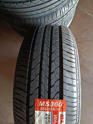 彰化員林 正新輪胎 瑪吉斯 Ms 360 205 55 17 (215 50 17也可以用) 實體店面安裝