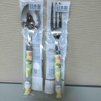 日本製 宮崎駿龍貓 花園系列不鏽鋼湯匙 叉子 小款