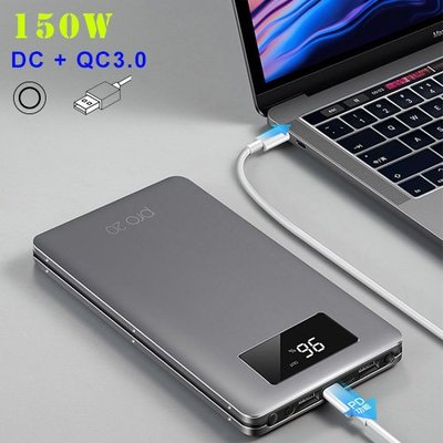 IB 奇點生活 + 150W DC + QC 3.0 手提電腦手機快速充電後備電源 [40,000mAh]