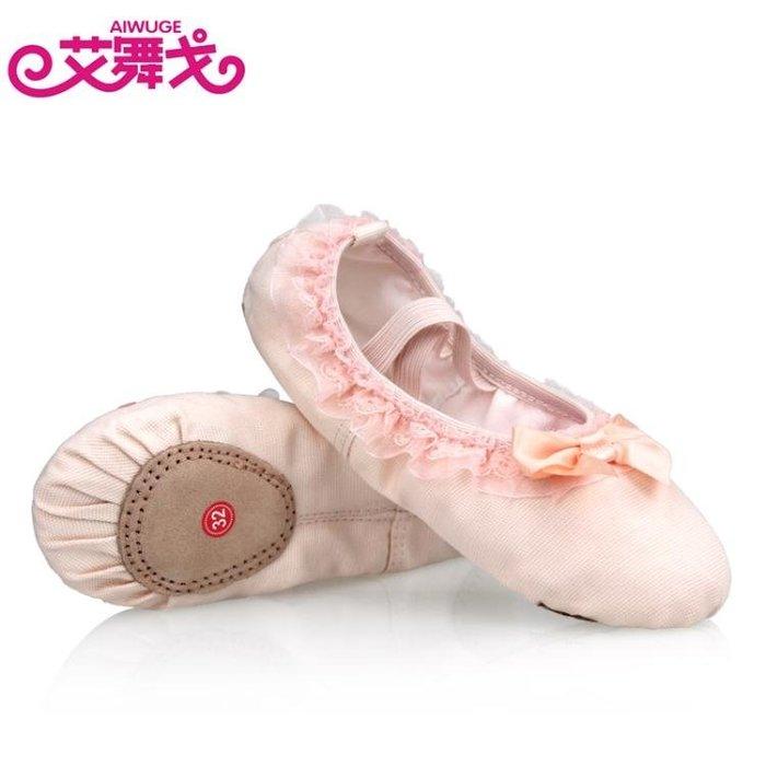 兒童舞蹈鞋女童芭蕾舞鞋幼兒園寶寶蕾絲花邊蝴蝶結紅色練功跳舞鞋