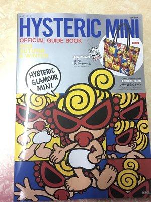 Hyesteric muni official guide 2018 秋冬季款手袋大袋黑超B