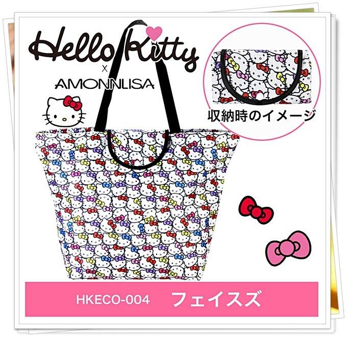 KITTYxAMONNLISA  收納 環保袋 購物袋 厚磅 正版商品 限定 限量 001蝴蝶結 004 臉型 分售