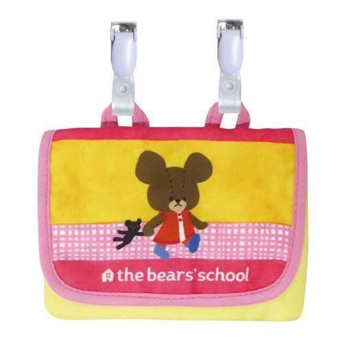 {阿猴達可達} 日本空運 上學熊 小熊學校 腰間口袋 隱藏口袋 隨身包 零錢袋 戶外教學 旅行 全新特價