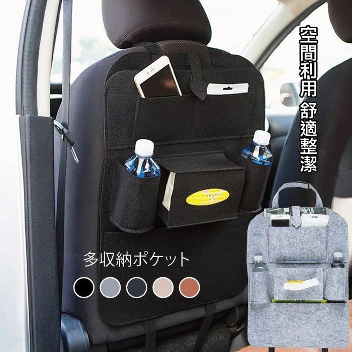 車用椅背掛式多功能收納袋 汽車百貨 大容量儲物汽車椅背收納袋