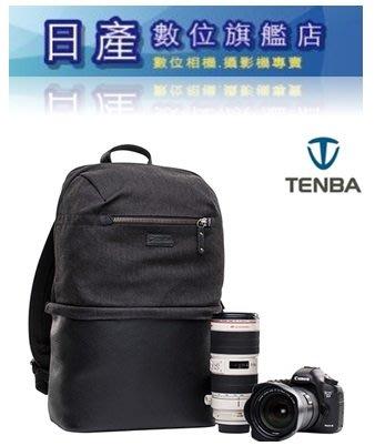 【日產旗艦】天霸 Tenba Cooper 637-408 酷拍 單眼相機後背包 帆布包 單眼雙肩後背包 皮革包