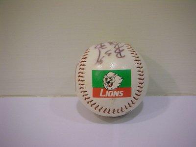 絕版收藏統一獅 LIONS 中華職棒 400 優勝紀念球 [  陳政賢 / 羅敏卿等三人簽名球 ] 壹顆