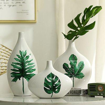 〖洋碼頭〗北歐創意花瓶擺件簡約現代客廳陶瓷花瓶三件套裝龜背葉花瓶擺件 bhm179