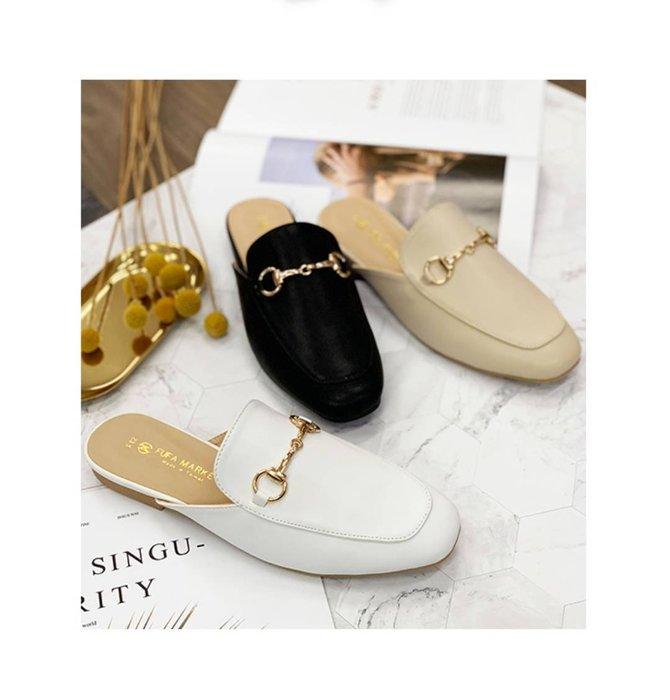 富發牌。女鞋。1PE81低調金屬圓扣穆勒鞋 穆勒鞋 (杏/白/黑)(23-25.5號)~nanakids娜娜童櫥