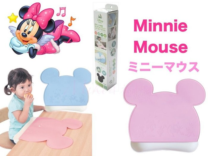 *Miki日本小舖*日本迪士尼㊣版 Minnie 米妮造型 防漏餐墊 粉色 日本製