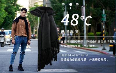 『IDI 電子發熱圍巾 HEATED SCARF』發熱晶片 電子保暖 保暖圍巾 抗寒保暖 圍脖 圍巾 時尚圍巾 發熱