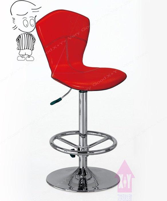 【X+Y時尚精品傢俱】現代吧檯椅系列-喬森 吧台椅(紅色).坐墊高級馬鞍皮.摩登家具