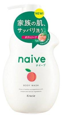 日本 Kracie 葵緹亞 Naive保濕沐浴乳 530ml  蜜桃 蘆薈 清新檸檬 紓壓綠意