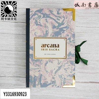 推薦# 塔羅牌 卡牌 進口正版網紅ins風 Arcana Iris Sacra 神圣彩虹之謎塔羅牌831