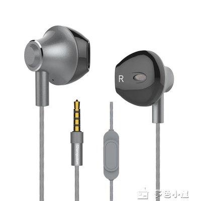 耳機入耳式重低音K歌有線手機半耳塞男女...