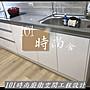 @櫻花牌儲熱式電熱水器 EH0800S6直掛式 小套房廚具 廚具工廠直營 一字型 二字型 ㄇ字型 L字型 中島櫃