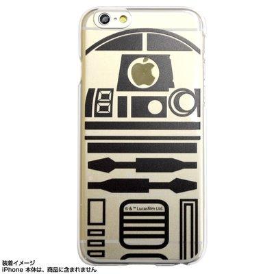 尼德斯Nydus~* 日本正版 迪士尼 星際大戰 R2D2 透明款 手機殼 4.7吋 iPhone 6