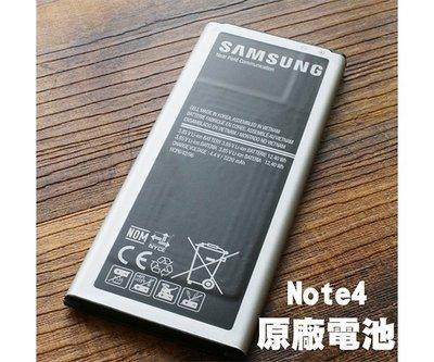 【貝占】三星原廠電池 Note4 Note3 Note2 S5 S4 S3 J7 J5 J4 2015 2016平輸真品
