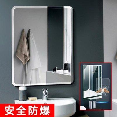 35*45浴室鏡子免打孔衛生間鏡子貼墻廁所洗手間貼墻鏡子浴室化妝鏡壁掛