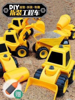挖掘機可拆卸拆裝挖土機抓木機挖機攪拌車工程車套裝男孩兒童玩具